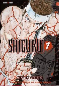 shigurui1-1.jpg