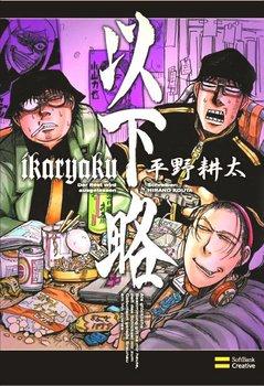 news_large_hirano02.jpg